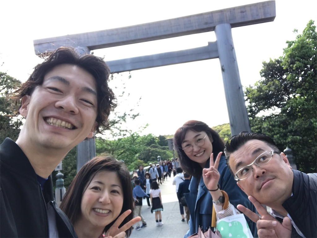 f:id:flat37takashi:20190502191030j:image