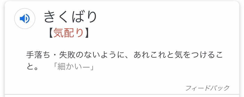 f:id:flat37takashi:20190518100154j:image