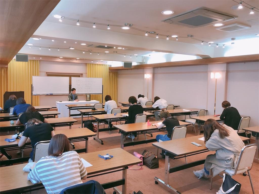 f:id:flat37takashi:20190604092930j:image