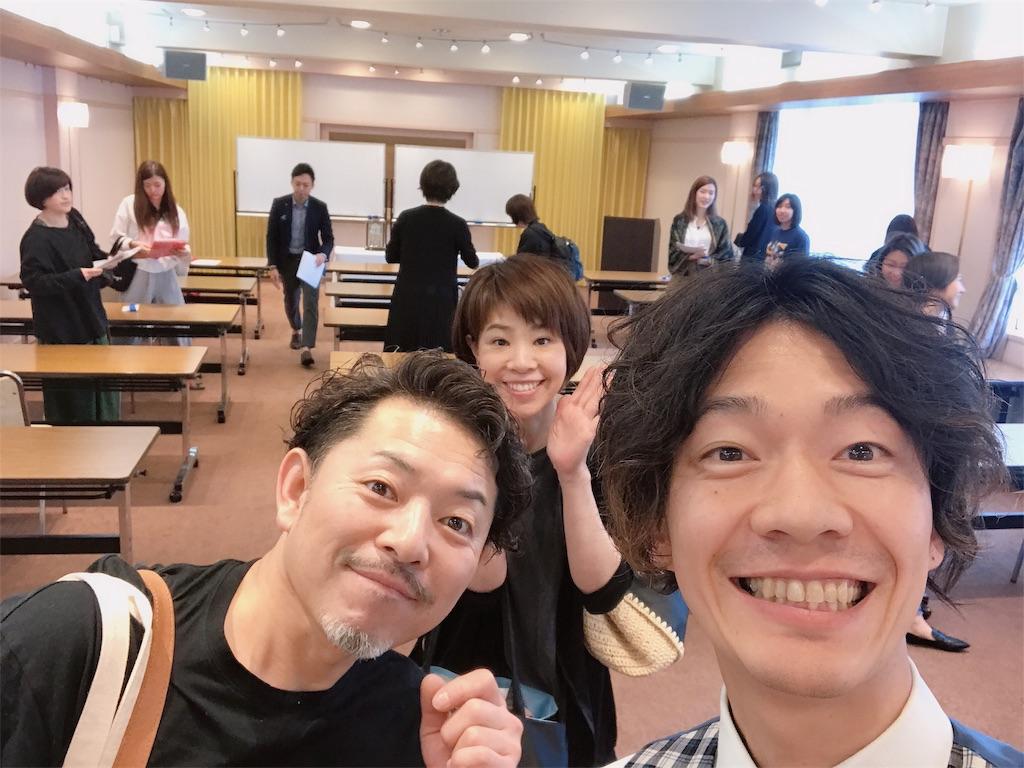 f:id:flat37takashi:20190604210934j:image