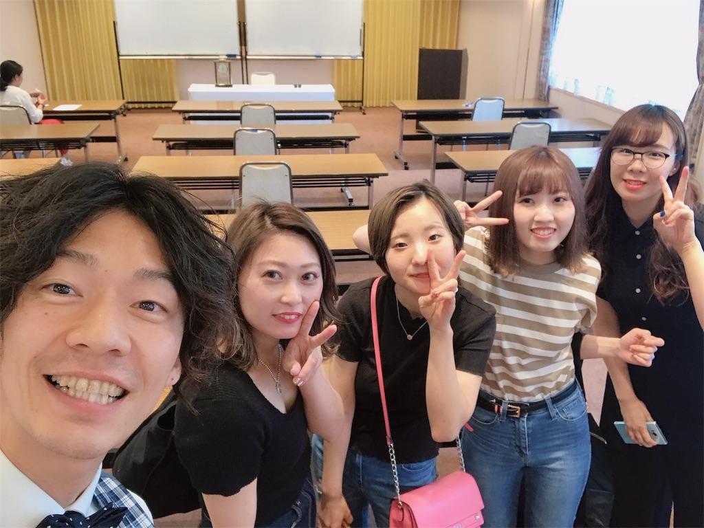 f:id:flat37takashi:20190604210940j:image