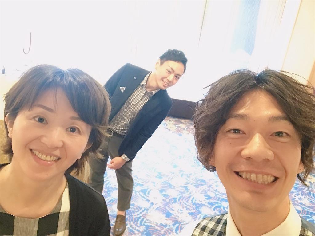f:id:flat37takashi:20190604210945j:image