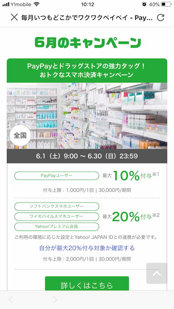 f:id:flat37takashi:20190611101304p:image