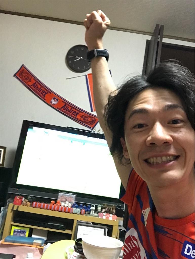 f:id:flat37takashi:20190614104707j:image