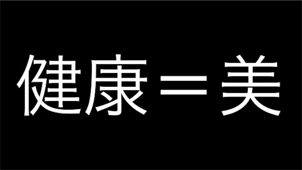 f:id:flat37takashi:20190625095513j:image