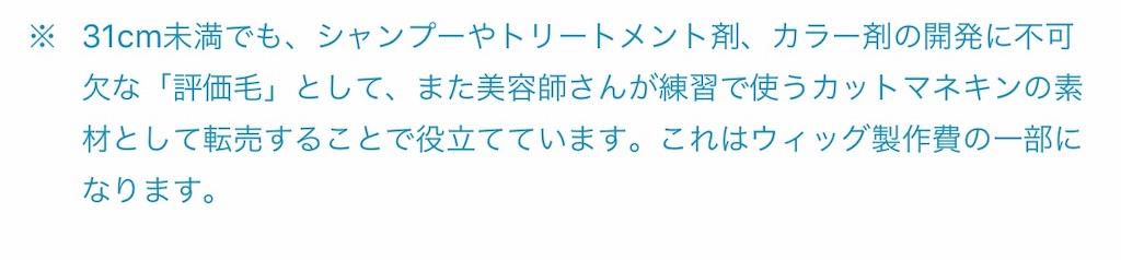 f:id:flat37takashi:20190704102429j:image