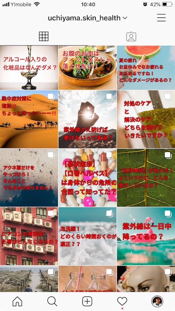 f:id:flat37takashi:20190817104424p:image