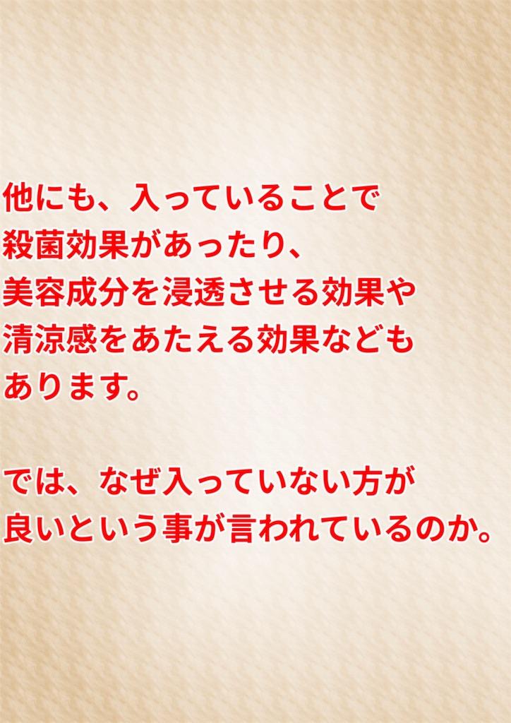 f:id:flat37takashi:20190817105221j:image