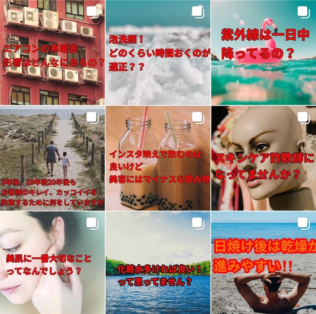 f:id:flat37takashi:20190817105416j:image