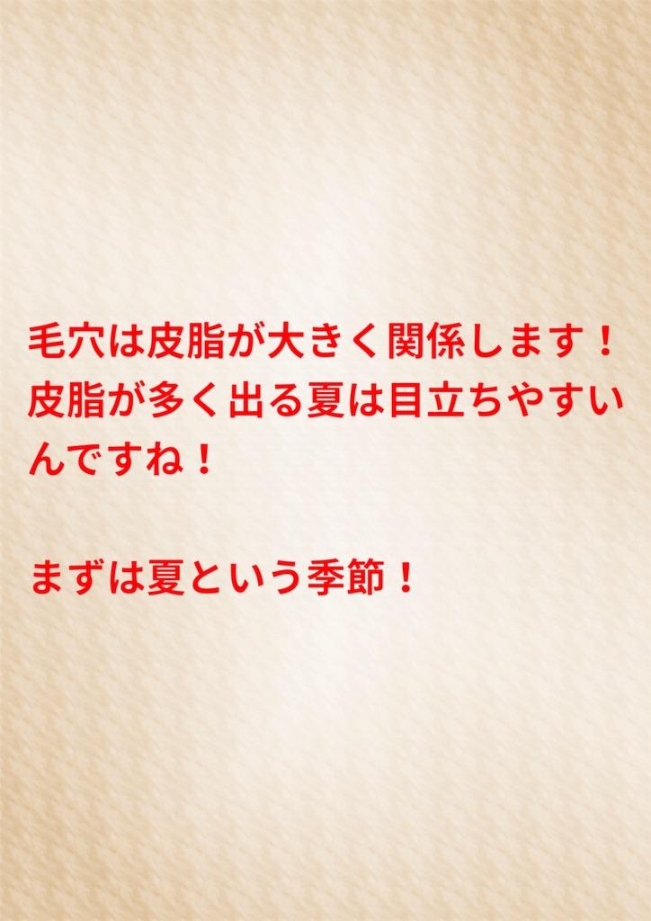 f:id:flat37takashi:20190822101231j:image