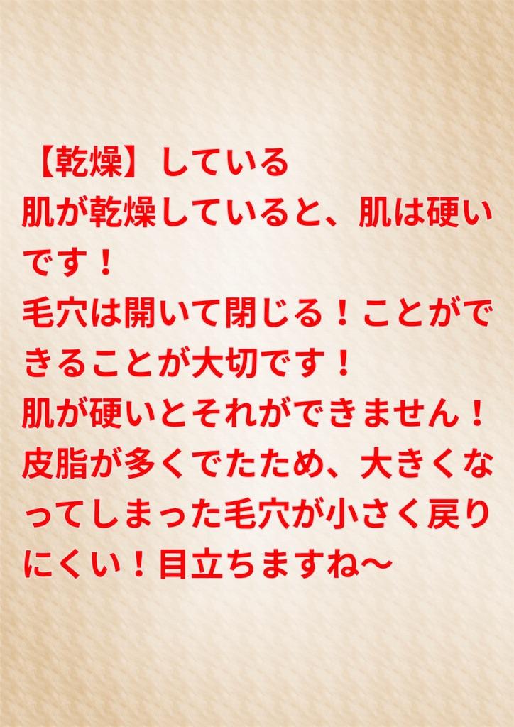f:id:flat37takashi:20190822101237j:image