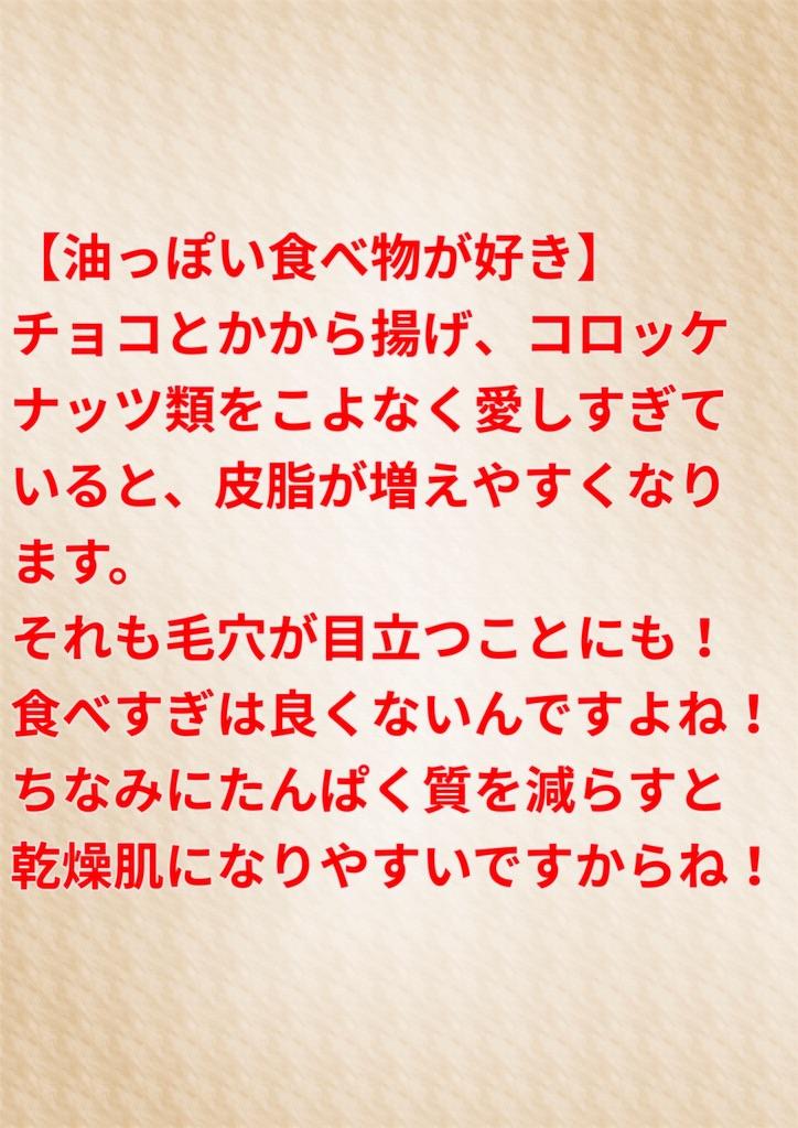 f:id:flat37takashi:20190822101241j:image