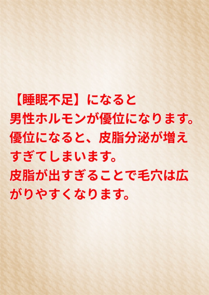 f:id:flat37takashi:20190822101244j:image