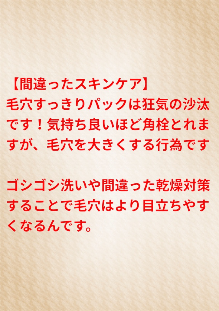 f:id:flat37takashi:20190822101247j:image