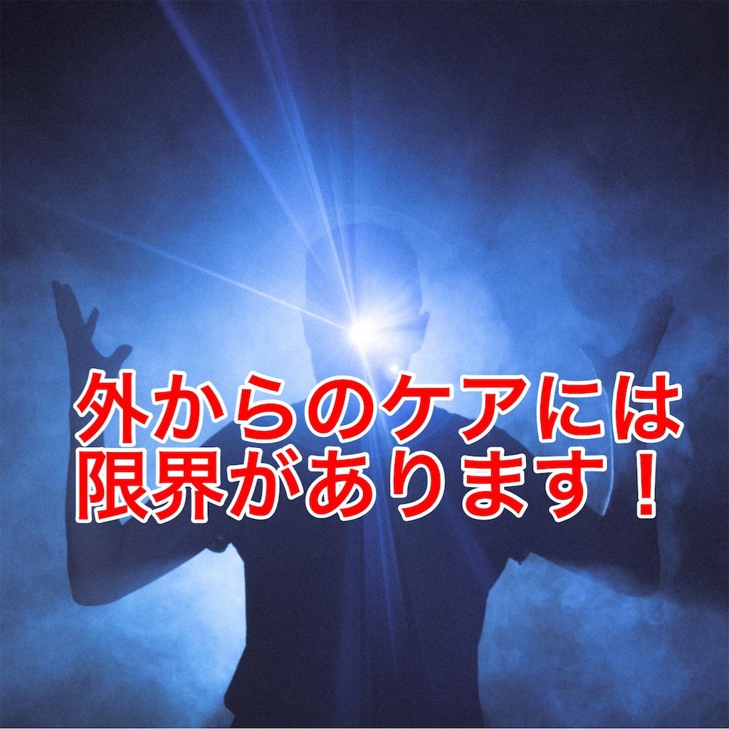 f:id:flat37takashi:20190822231720j:image