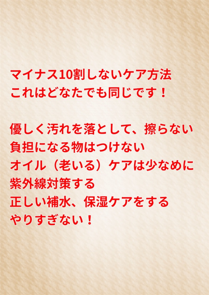 f:id:flat37takashi:20190822231910j:image