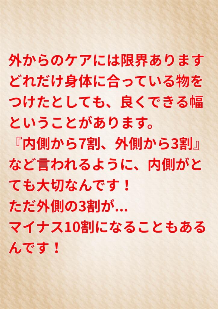 f:id:flat37takashi:20190822231914j:image