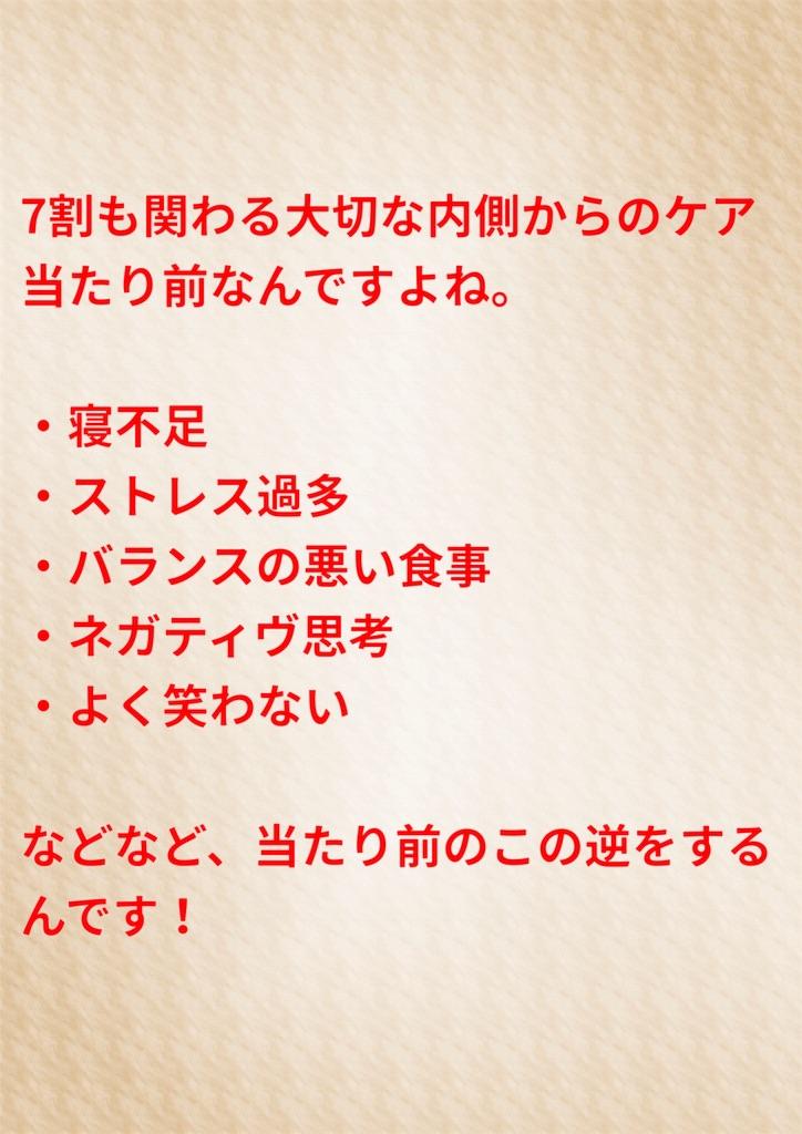 f:id:flat37takashi:20190822231916j:image