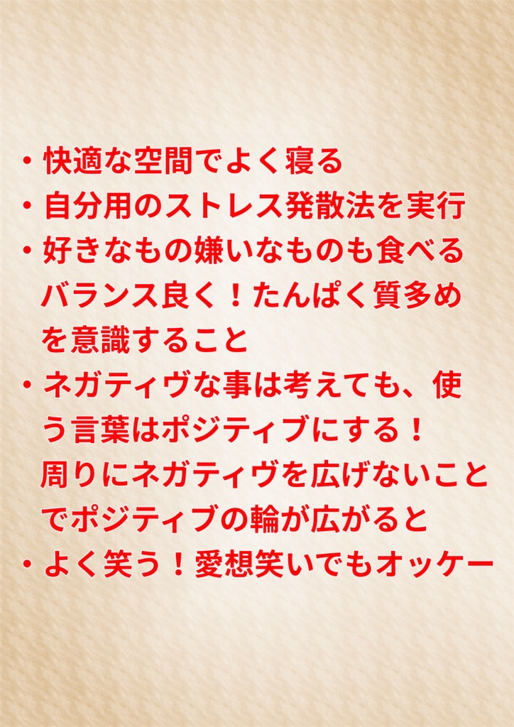 f:id:flat37takashi:20190822231919j:image
