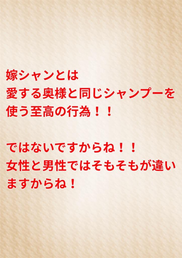 f:id:flat37takashi:20190823101540j:image
