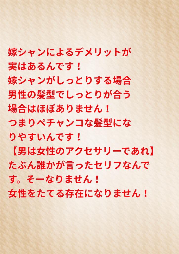 f:id:flat37takashi:20190823101607j:image