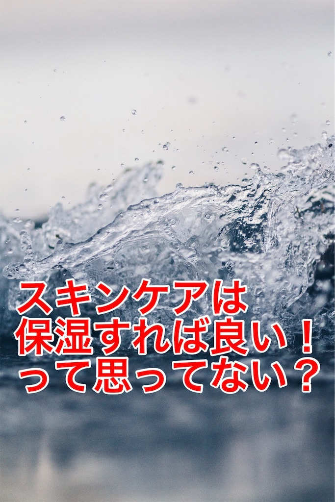f:id:flat37takashi:20190824102305j:image