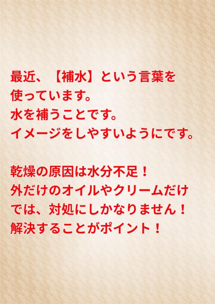 f:id:flat37takashi:20190824102457j:image