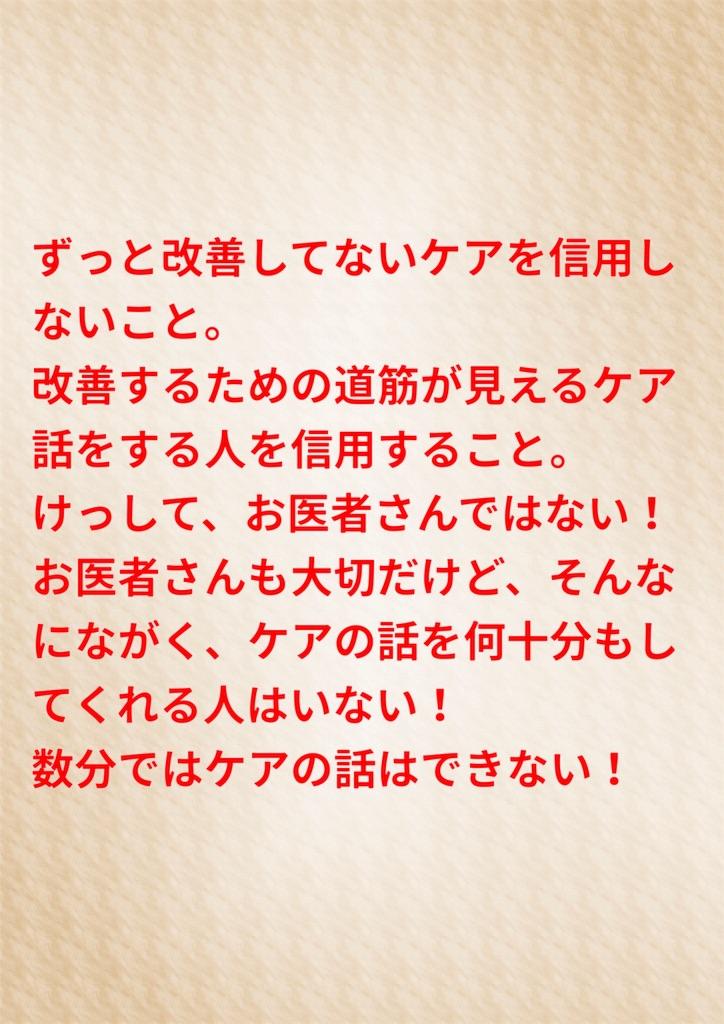 f:id:flat37takashi:20190824102909j:image