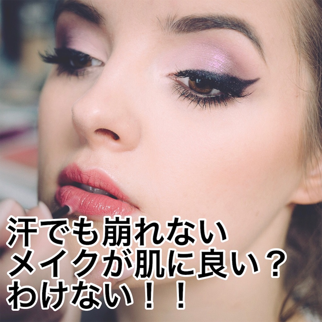 f:id:flat37takashi:20190825120845j:image