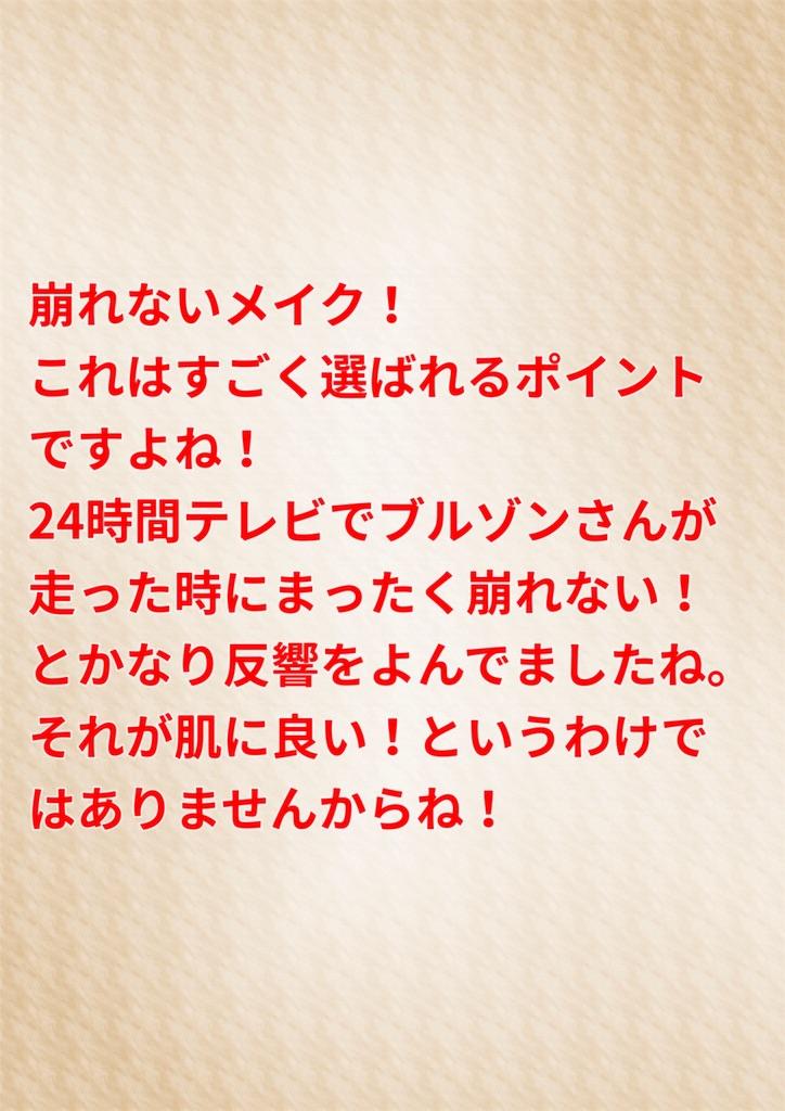 f:id:flat37takashi:20190825120908j:image