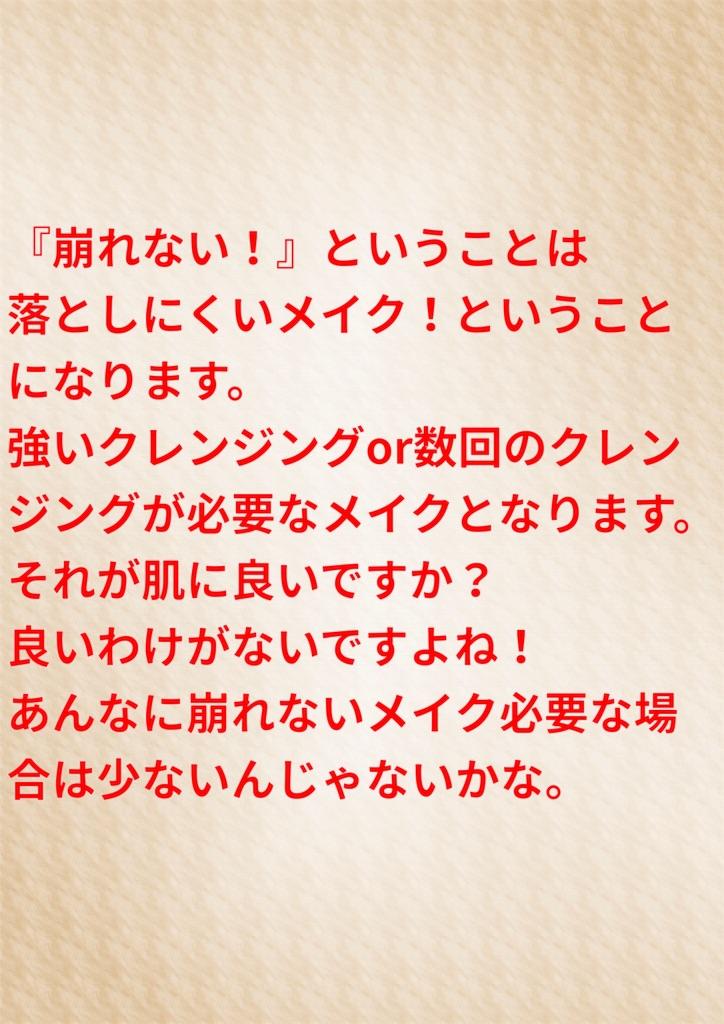 f:id:flat37takashi:20190825120926j:image