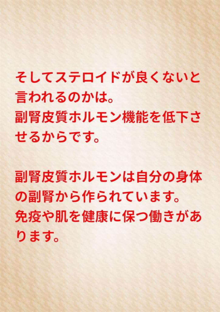 f:id:flat37takashi:20190826210910j:image