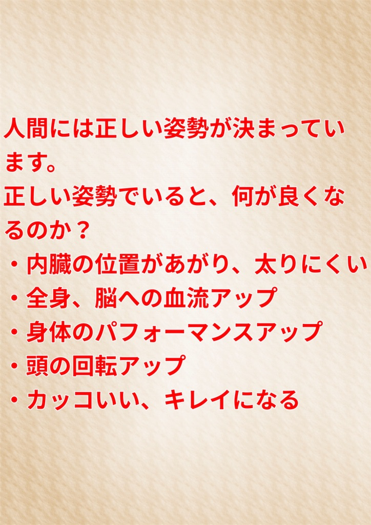 f:id:flat37takashi:20190828204155j:image