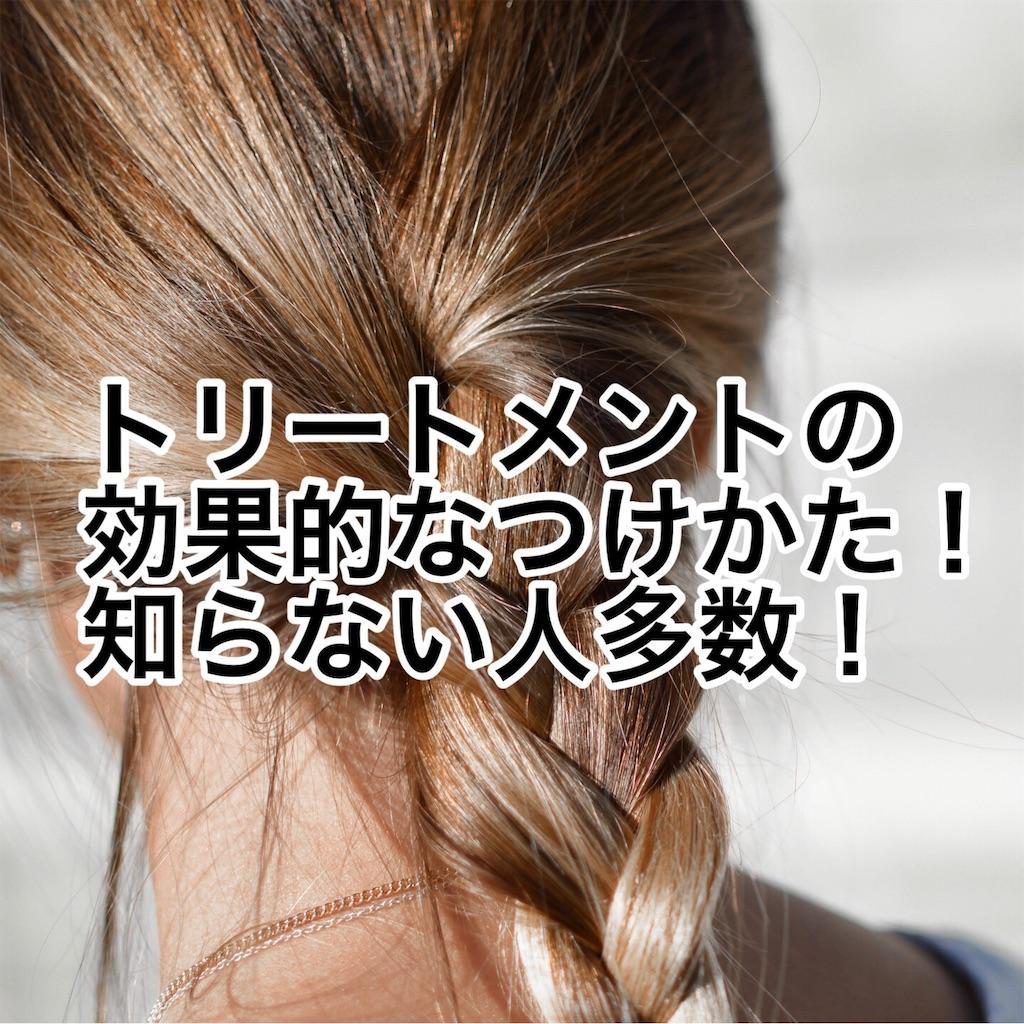 f:id:flat37takashi:20190829101016j:image