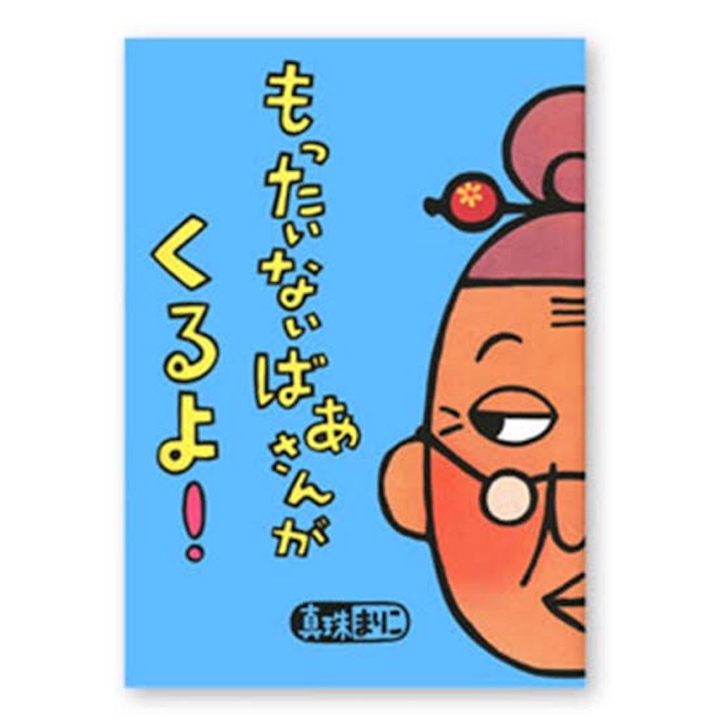 f:id:flat37takashi:20190829101131j:image