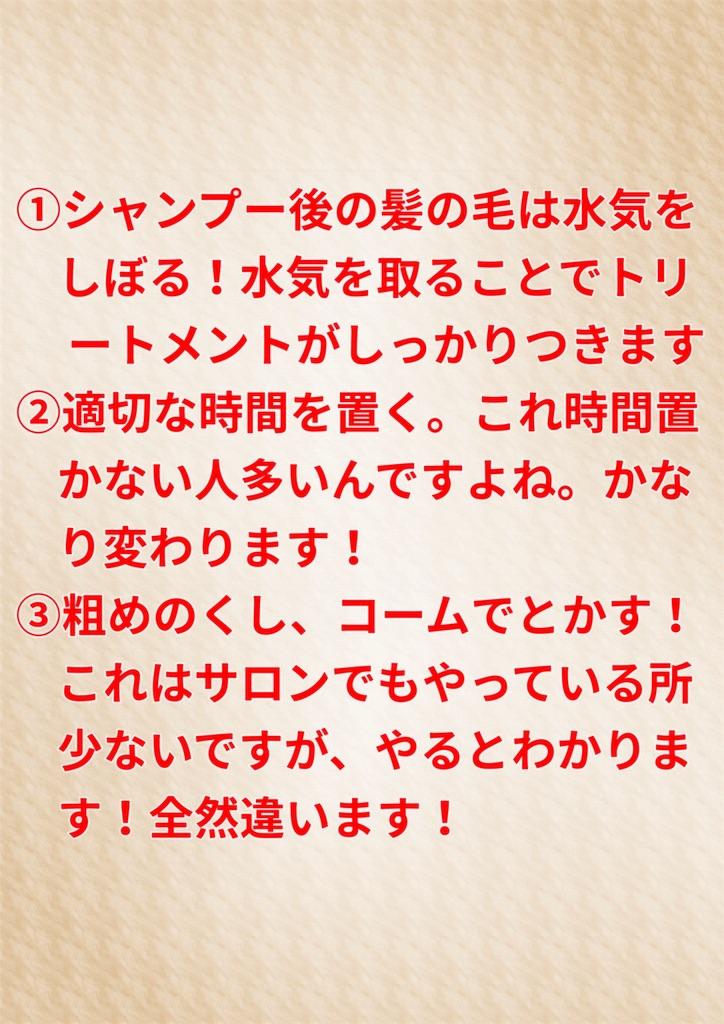 f:id:flat37takashi:20190829101429j:image