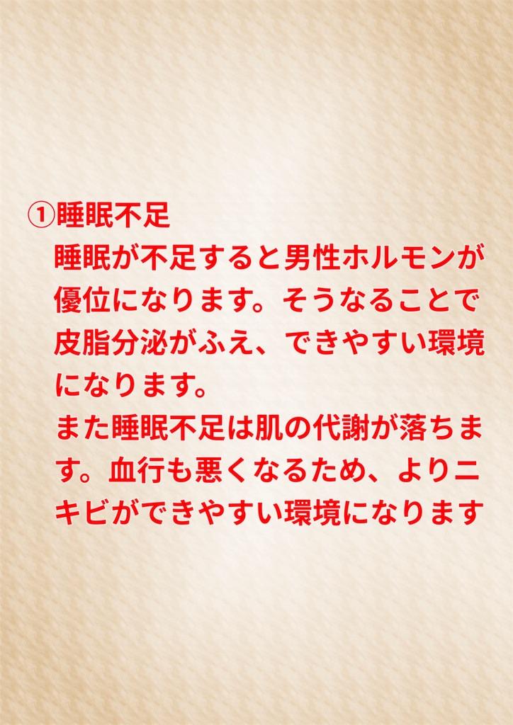 f:id:flat37takashi:20190831101557j:image
