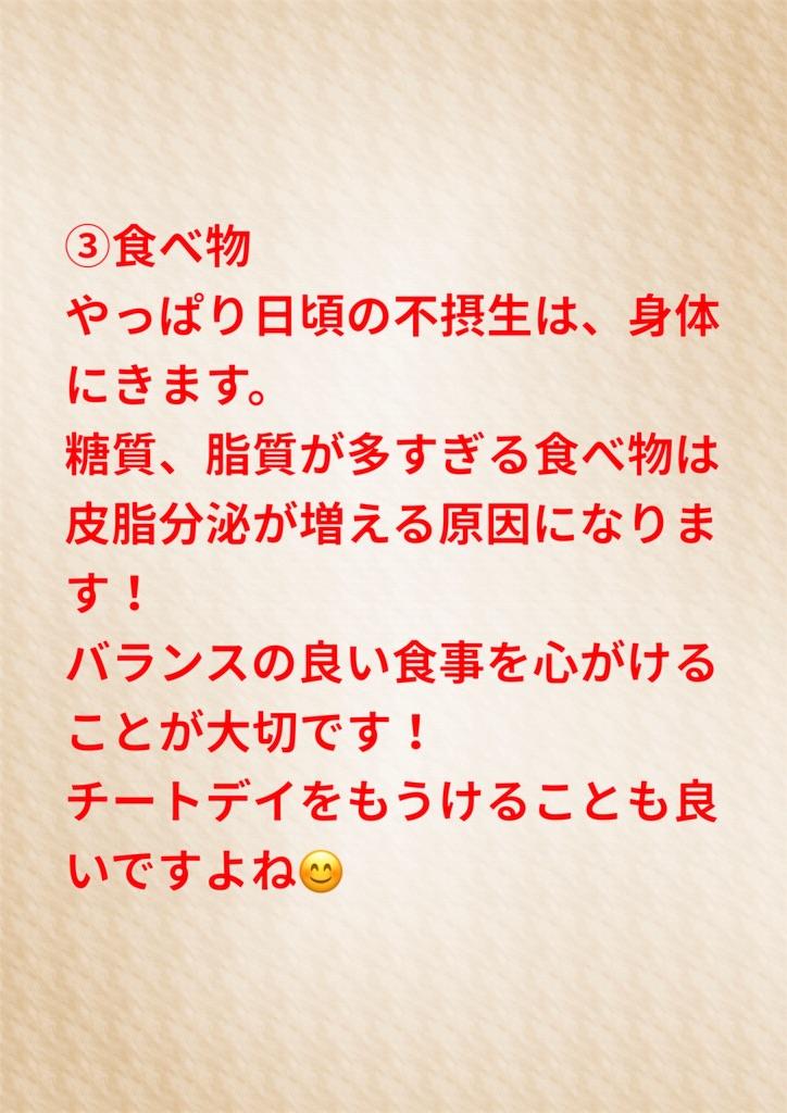 f:id:flat37takashi:20190831101616j:image