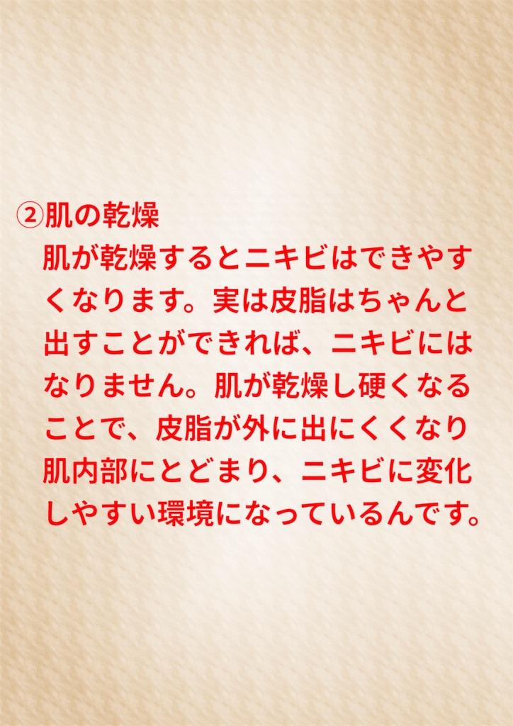f:id:flat37takashi:20190831101620j:image