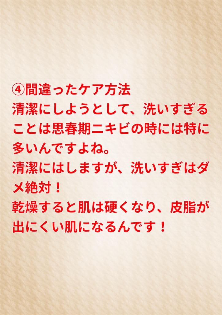 f:id:flat37takashi:20190831101624j:image