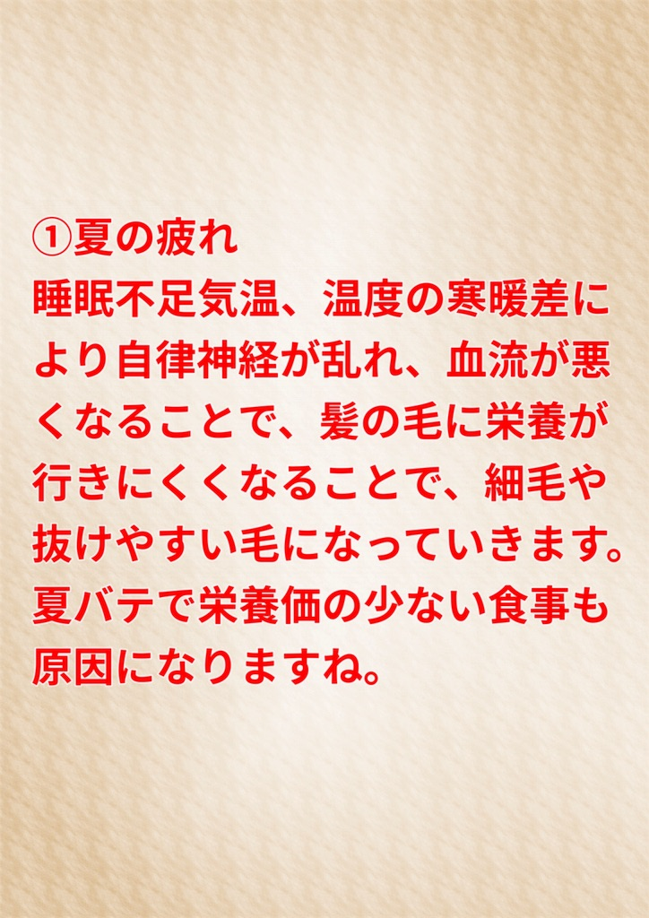 f:id:flat37takashi:20190901153149j:image