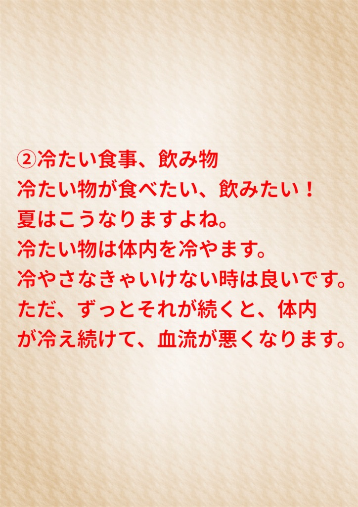 f:id:flat37takashi:20190901153710j:image