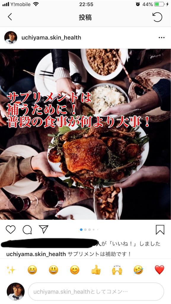 f:id:flat37takashi:20190904094744p:image