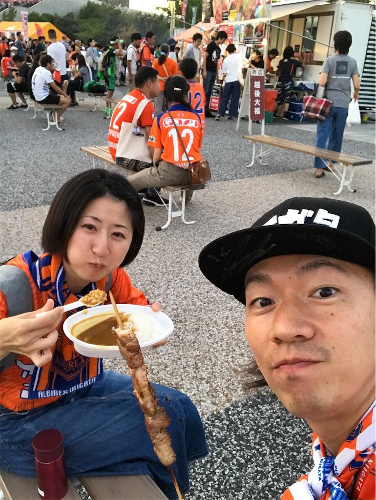 f:id:flat37takashi:20190916173150j:image