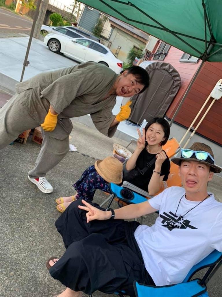 f:id:flat37takashi:20190916175209j:image