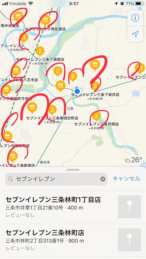 f:id:flat37takashi:20190917095819j:image