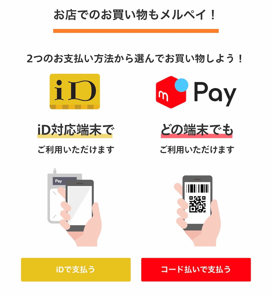 f:id:flat37takashi:20190918213303j:image