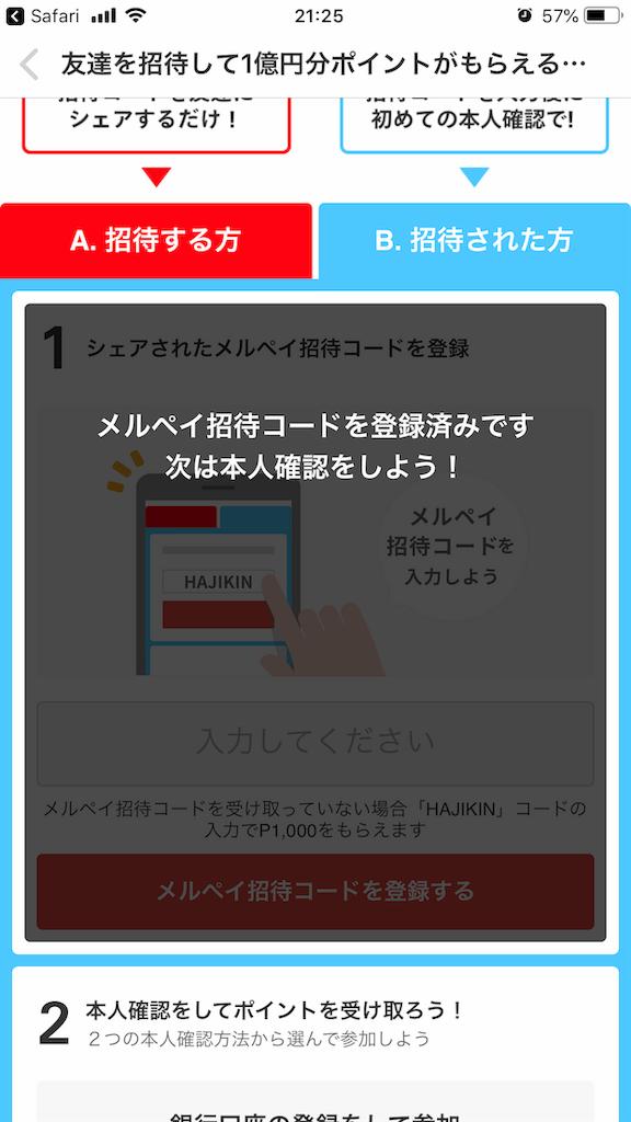 f:id:flat37takashi:20190918214105p:image