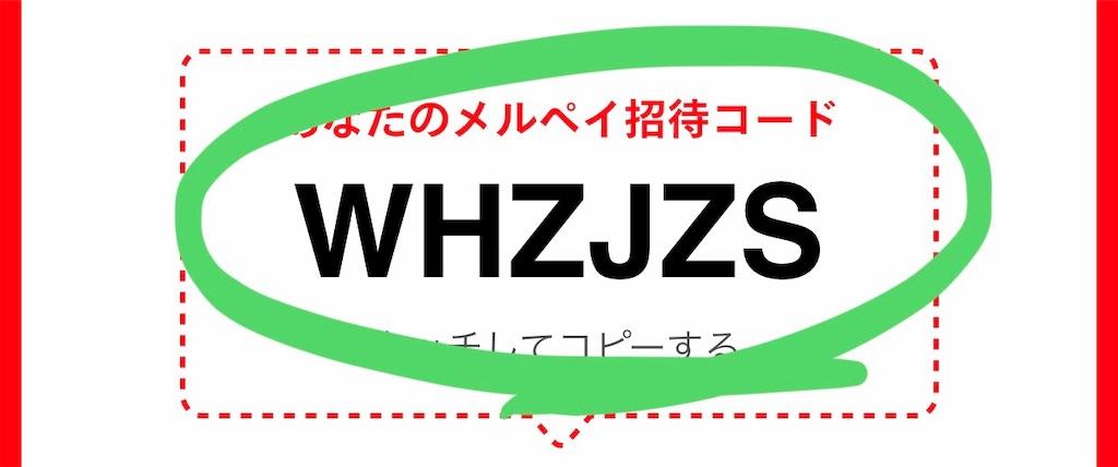 f:id:flat37takashi:20190920214847j:image