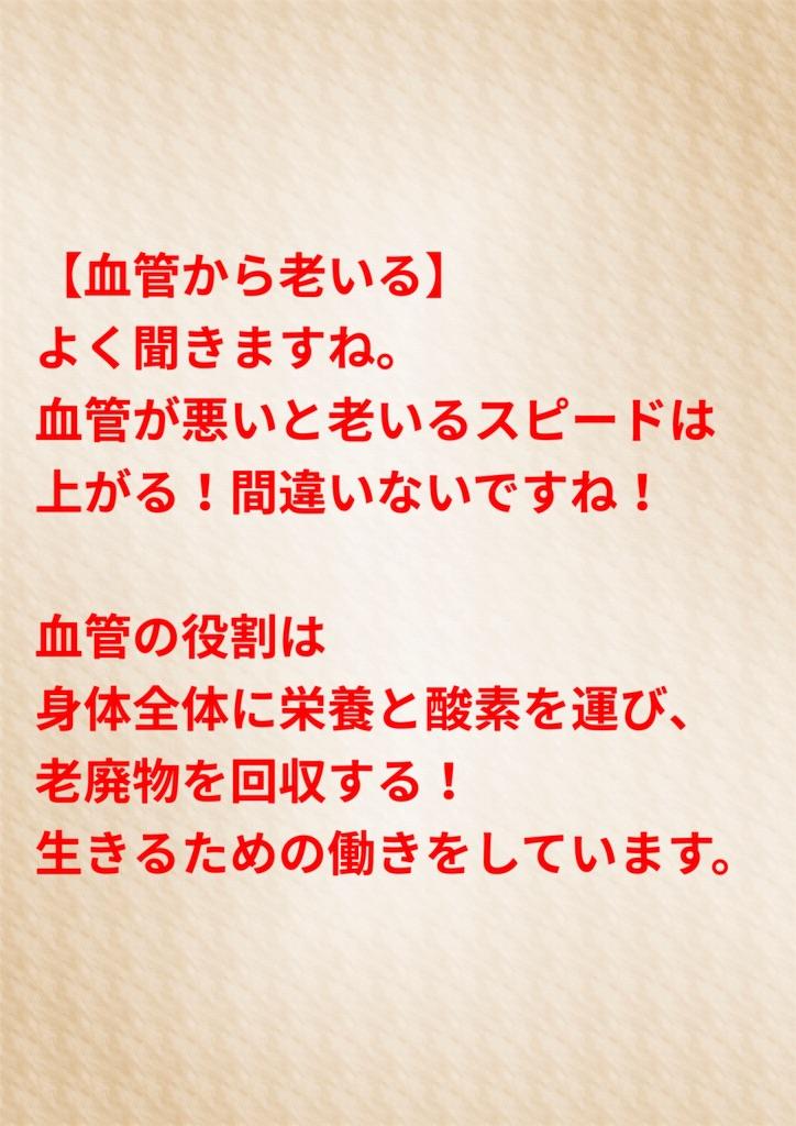 f:id:flat37takashi:20190925094144j:image